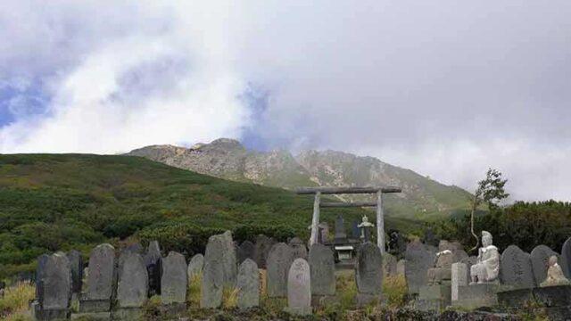 御嶽山のゆるい移住ワーケーション