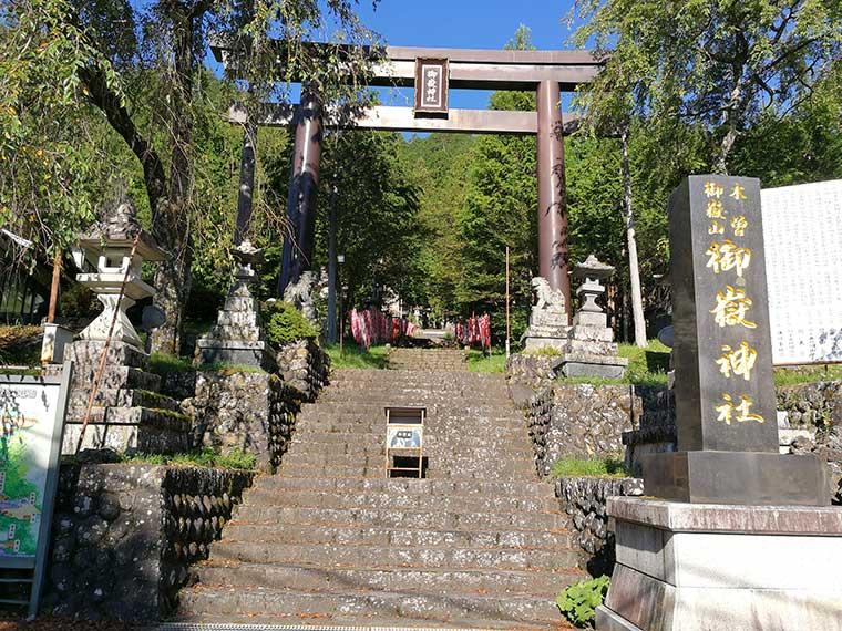 御嶽神社王滝口の鳥居