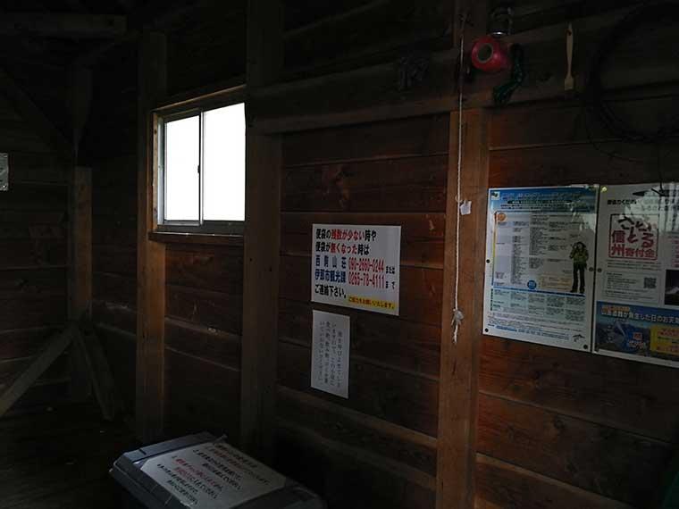 大樽小屋の内装