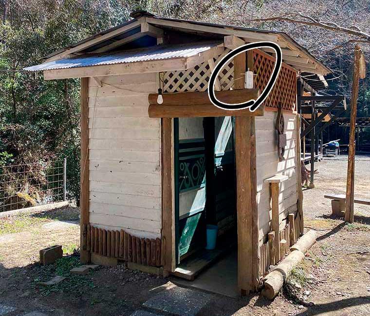 自然人村のトイレ