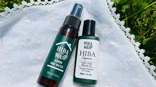 「HIBA no WA」100%天然の高品質な青森ヒバ油