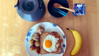 おはようございます。今日の朝食です。2021年5月1日~8日