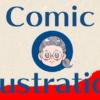 漫画&イラストの知見、技術、そして経験の共有